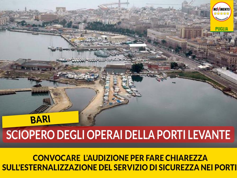 Porti Levante. Laricchia: Qual è la posizione della Regione sulla gara per esternalizzare il servizio di sicurezza dei porti?
